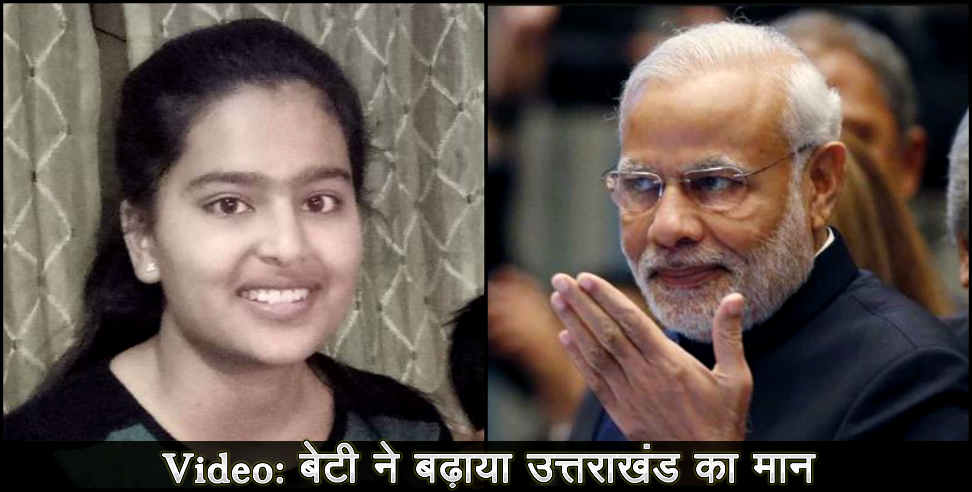 Image: Dehradun girl ask question to pm modi