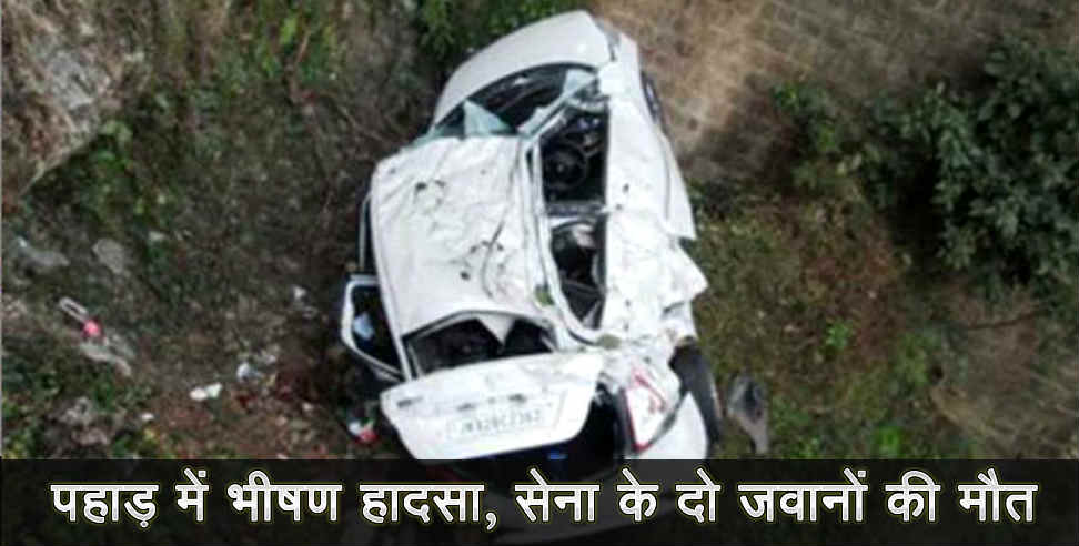 Image: Road accident in rudraprayag two died
