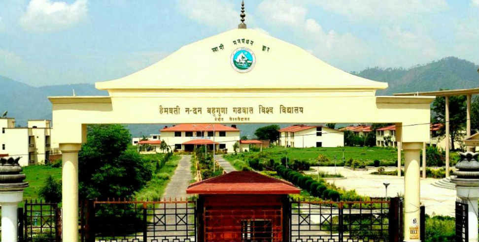 Image: Garhwal university to induct faculties against vacant post shortly