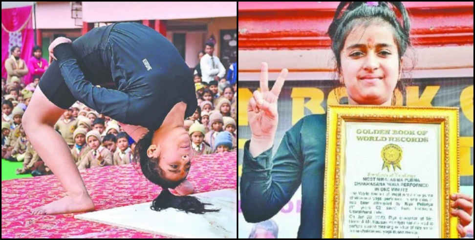 Image: 11 year old creates world record riya Paladia gymnast