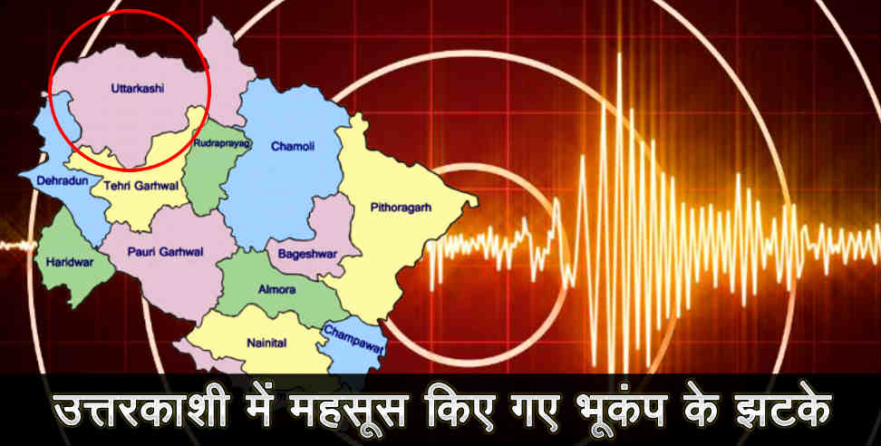 Image: earthquake in uttarkashi uttarakhand