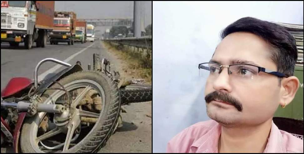 Image: Engineer killed in Bajpur road accident