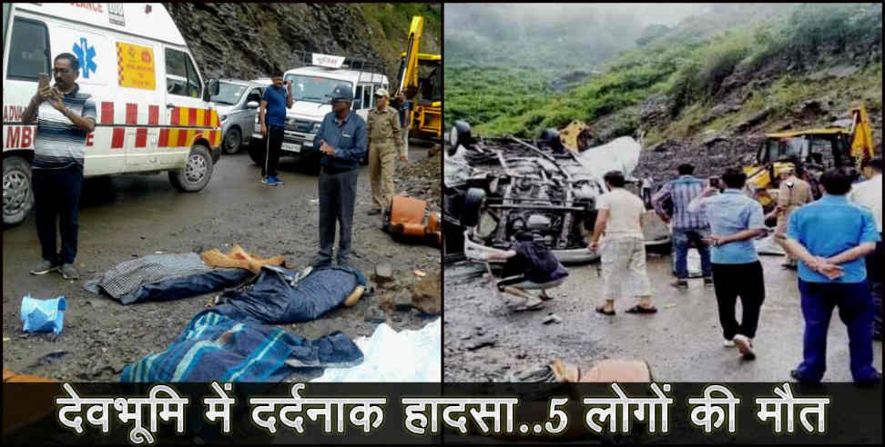 Accident in badrinath highway images - बद्रीनाथ हाईवे,हादसा,accident badrinath highway,तीन धारा हादसा, teen dhara accident, teen dhara news, badrinath news, accidents in hills, uttarakhand, uttarakhand news, latest news from uttarakhand