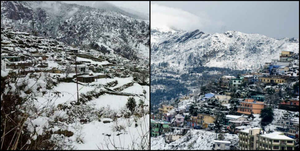 haridwar: snow fall and rain forecast in uttarakhand