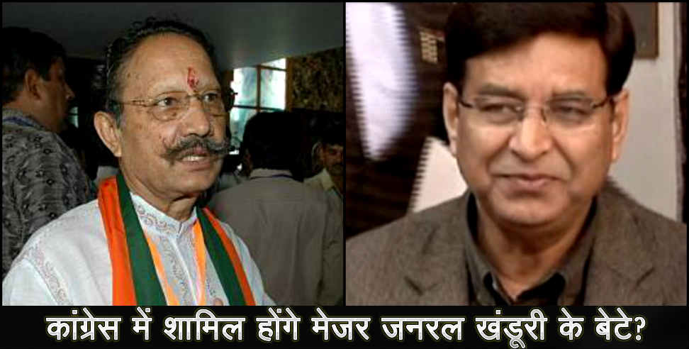 Bhuwan chandra khanduri son may join congress