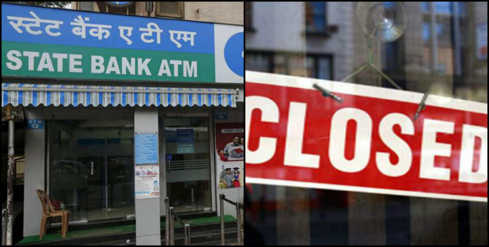 Image: Bank will remain close for next 5 days says report
