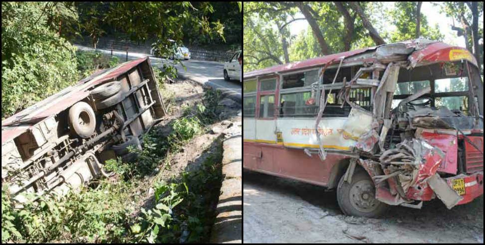 Image: Thirty passengers injured due to collision between two bus