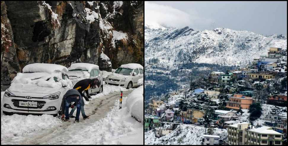 Image: Chance of snow in 3 districts of Uttarakhand