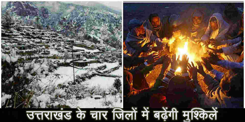 Image: Cold wave alert in uttarakhand