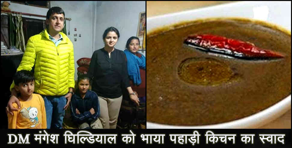 rudraprayag: Pahadi food to be served by pahadi kitchen