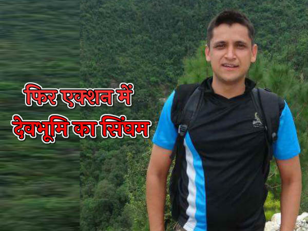 Manglesh ghildiyal started coaching classes in rudraprayag - मंगलेश घिल्डियाल, रुद्रप्रयाग, manglesh ghildiyal,उत्तराखंड,