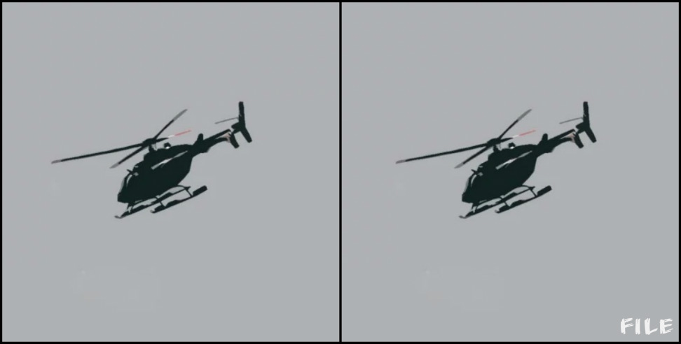 Image: Helicopter comes from nepal and surrounding indian border