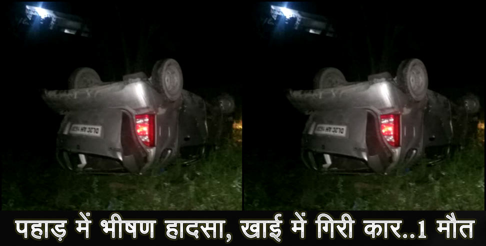 Image: ROAD ACCIDENT AT TEHRI GARHWAL ONE DIED