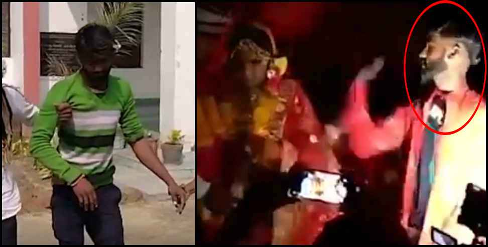 Image: Viral video of haridwar marriage