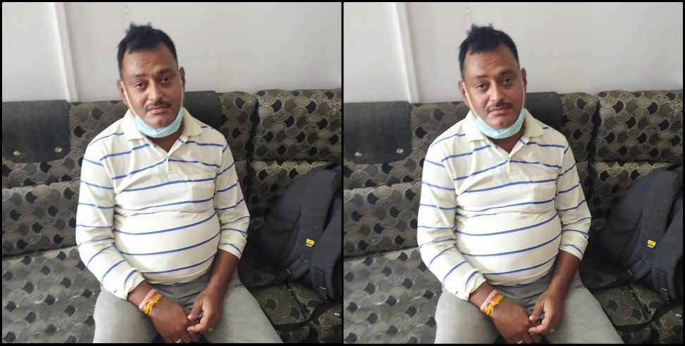 Image: Most wanted Vikas Dubey arrested