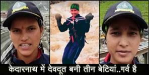 kedarnath: Story of three girls serving in kedarnath