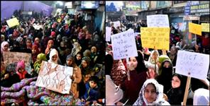 Muslim women protest against caa IN HALDWANI