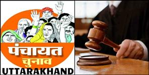 dehradun: Big blow to Uttarakhand government by supreme court
