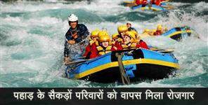 ऋषिकेश: Water rafting to start in uttarakhand