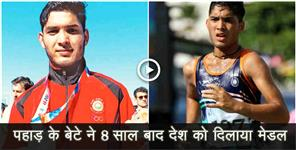 tehrigarhwal: suraj panwar won silver medel in youth olympic