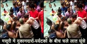 uttarakhand news: brawl in mussoorie