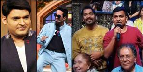 Pahadi song kapil sharma show video viral on social media