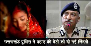 kumaouni: Uttarakhand police did wonderful job