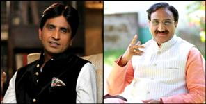 kumar vishwas tweet on ramesh pokhriyal nishank statement