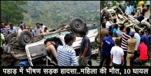 देहरादून: road accident at gopeshwar 1 women died