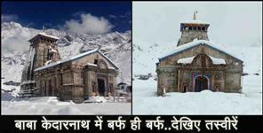 Latest Pic of kedarnath dham uttarakhand