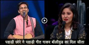 entertainment: Uttarakhand Sankalp khetwal song selected for dil hai hindustani 2