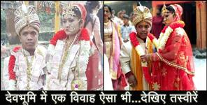 akhilesh and kiran marriage rikhnikhal