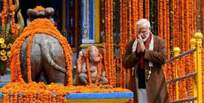 kedarnath: PM modi to visit kedarnath dham