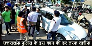 Up police officer challan siren on personal car