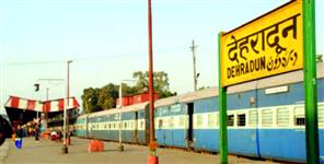 Trains will not run from Dehradun railway station till two months
