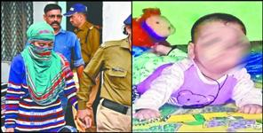Mother killed own six month old boy drown into ganga