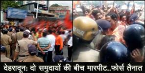 Ruckus between two community in dehradun