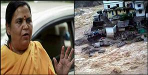 उमा भारती: Uma bharti stuck in guptkashi due to heavy rain