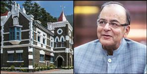 Nainital high court jaitleys gift to uttarakhand