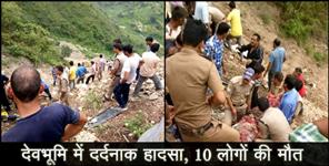 घायल: Road accident at tehri garhwal