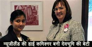 Kumkum became high commissioner of new Zealand for a day