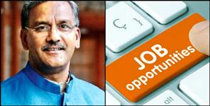 40 thousand jobs in uttarakhand