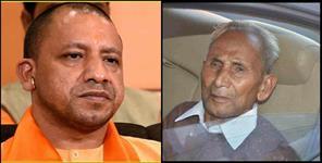Uttar Pradesh News: Anand singh bisht father of yogi adityanath