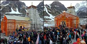 Video News From Uttarakhand :Kedarnath kapat open for pilgrims