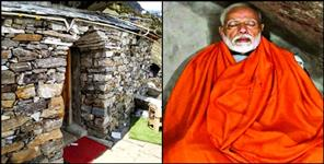 rudraprayag: meditation cave in kedarnath being superhit