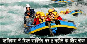 uttarkashi: river rafting in rishikesh