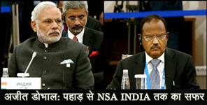 national: LIFE STORY OF AJIT DOVAL OF UTTARAKHAND