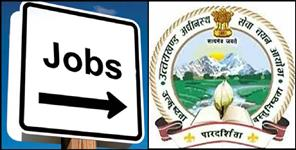 Recruitment of 1200 posts of LT in Uttarakhand
