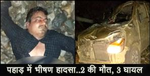 ROAD ACCIDENT AT KOTDWAR