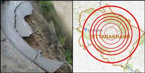 Earthquake tremors again in pithoragarh